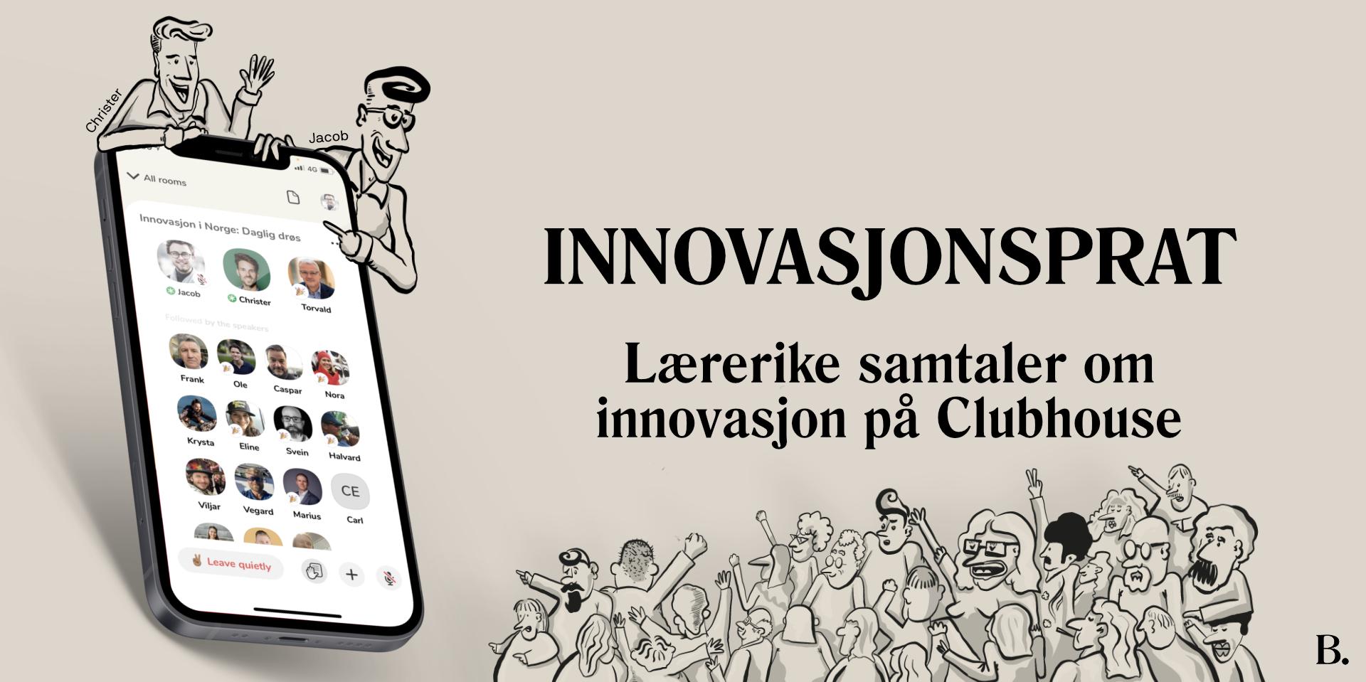 lærerike innovasjonspreik